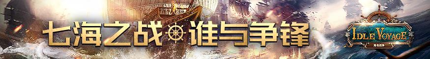 金沙澳门mg电子游戏:青云