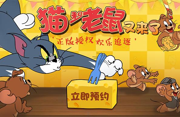 躲猫猫科学论,《猫和老鼠》藏身地点大揭秘!