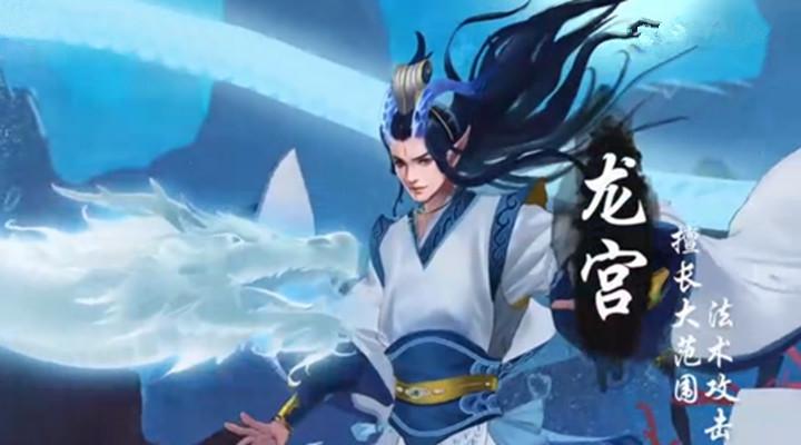 《灵山奇缘》不删档世界观宣传片