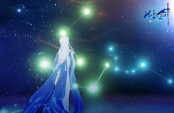 众生命理入世一观 《花与剑》中有你的星宿羁绊