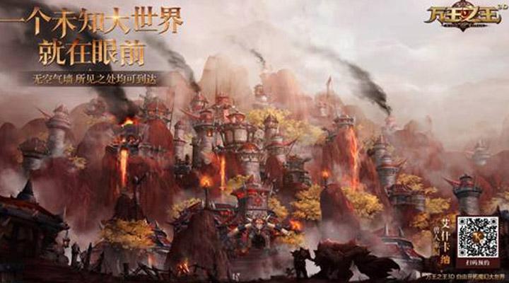 万王之王3D黄昏议会25人副本