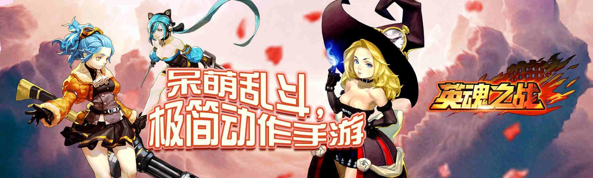 《英魂之战》反派万人迷——剑舞者莉莉丝!