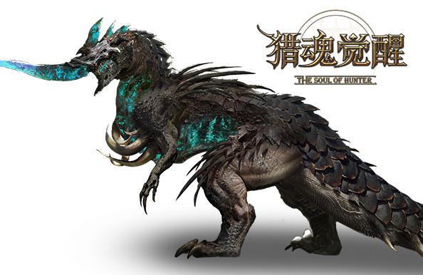 """《猎魂觉醒》全新龙种巨兽""""暴雷龙""""即将解禁"""