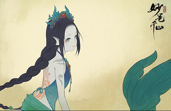 """沧海月明珠有泪 《绘真·妙笔千山》新章节""""沧海""""漫画曝光"""