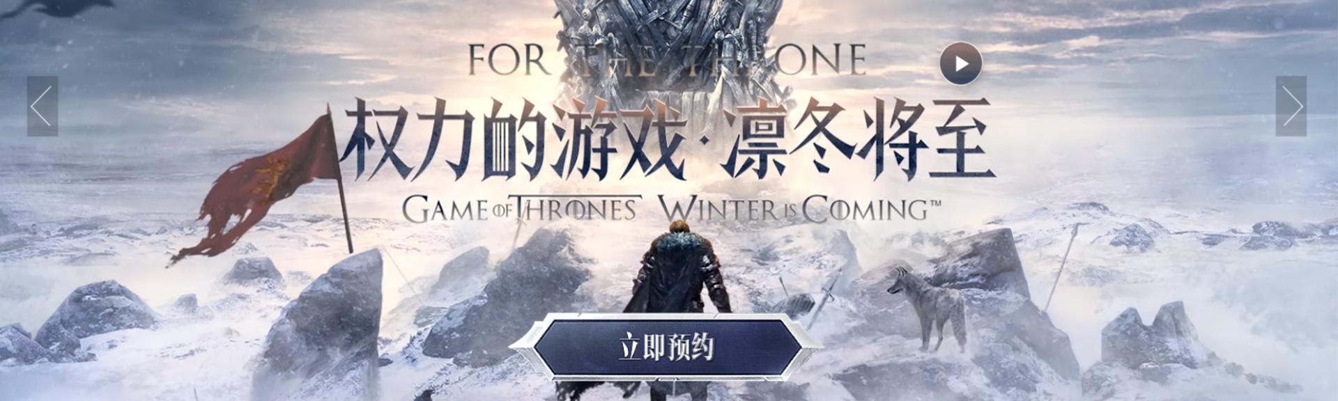 《權力的游戲 凜冬將至》手游兵種系統曝光