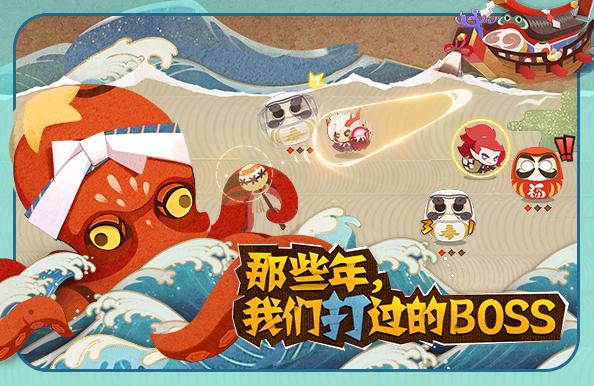 《阴阳师:妖怪屋》战斗系统BOSS采访,BOSS技能揭秘!