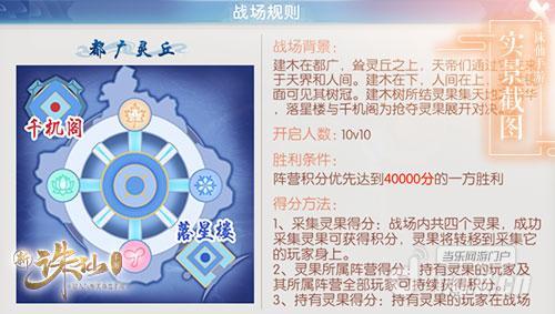图5 全新战场都广灵丘.jpg