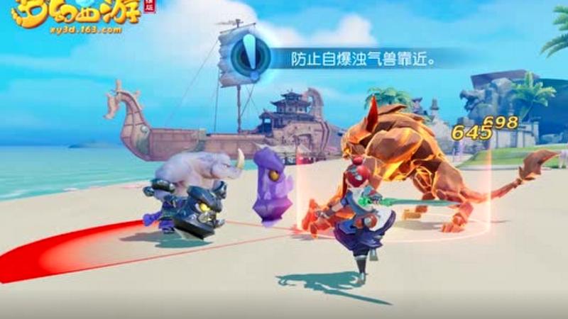 2019梦幻西游品牌发布会《梦幻西游三维版》手游精华回顾