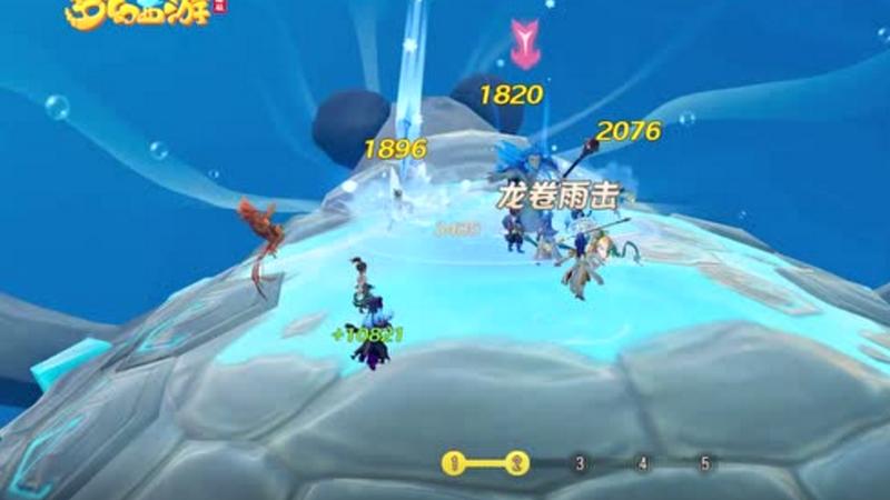 《梦幻西游三维版》宣传视频