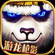 太极熊猫官网