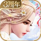 九州天空城3D官网