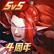 决战!平安京官网