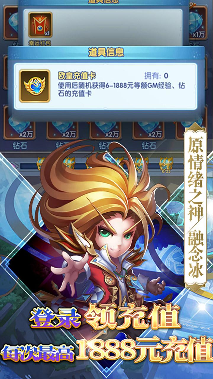 斗罗大陆神界传说2_截图