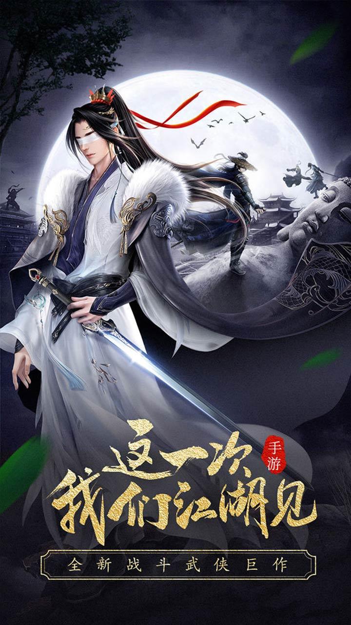 龙武_截图
