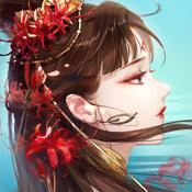 倩女幽魂2.0