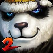 太极熊猫2官网