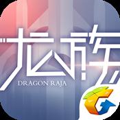 龙族幻想官网