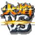 火焰VS官网