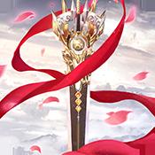 苍穹之剑2五一礼包
